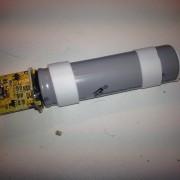 Batterie-interieur